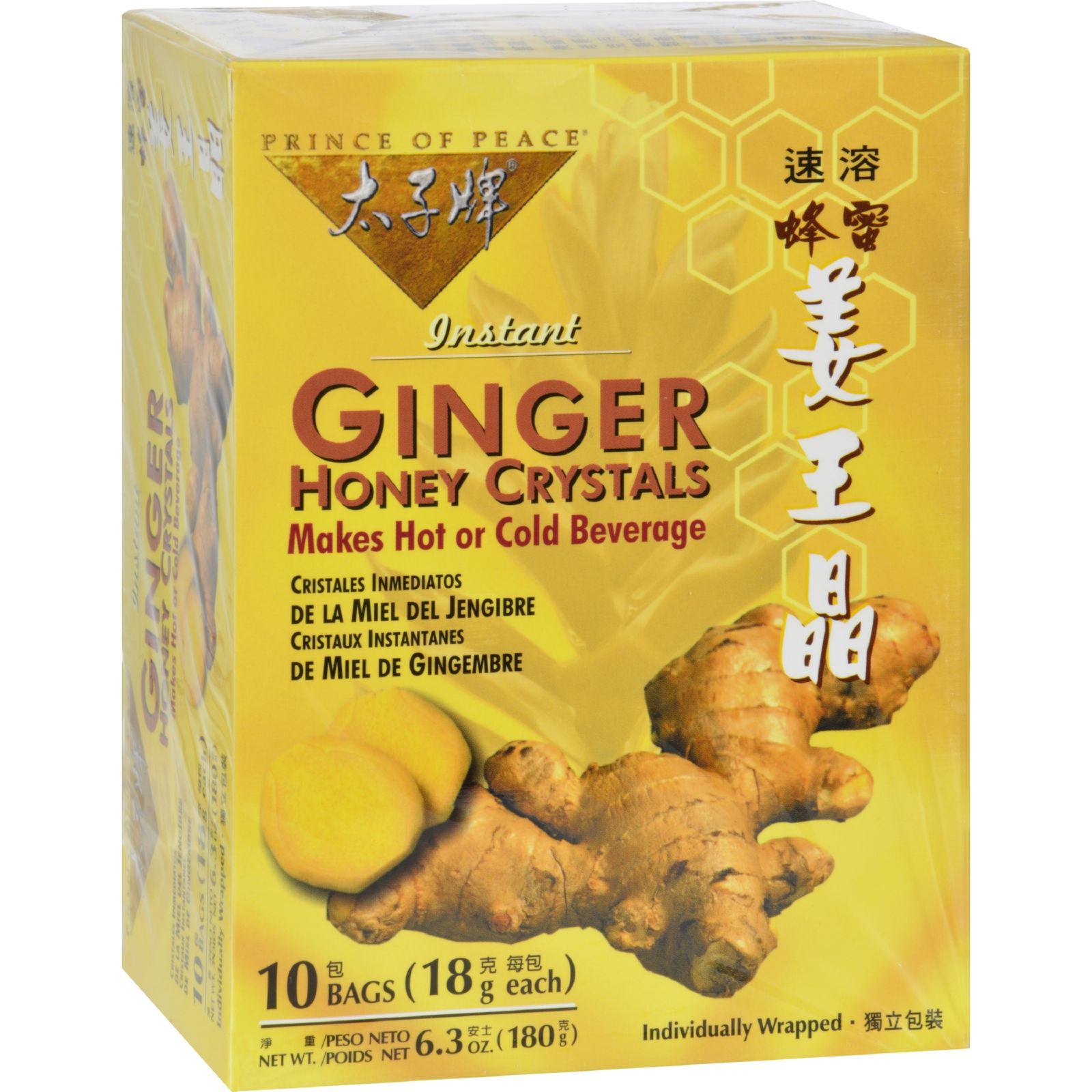 Prince of Peace Ginger Honey Crystals 10 Packet(s)