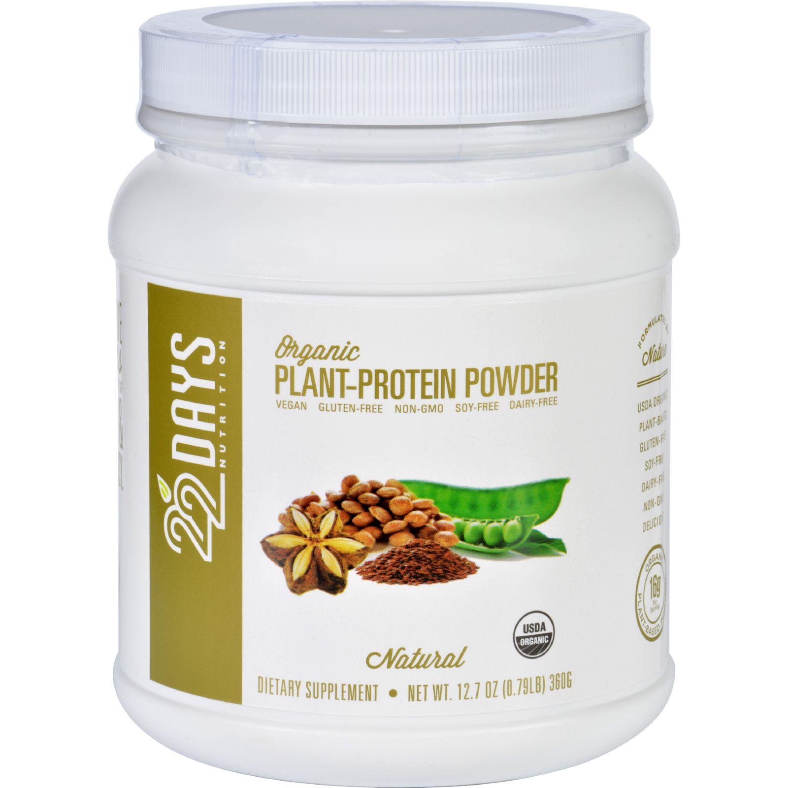 Organic Plant-Protein Powder 12.7 oz Powder  Natural
