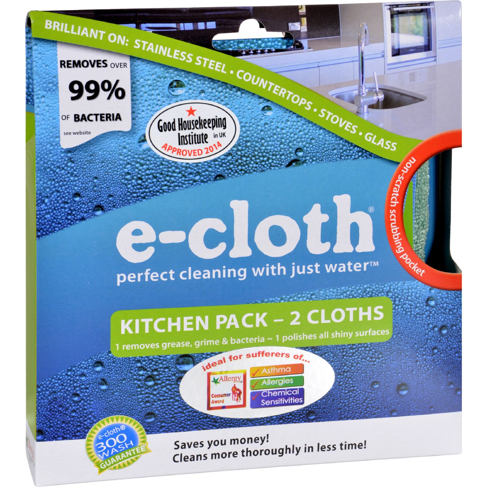 Kitchen Cleaning Cloth - 2 Pack